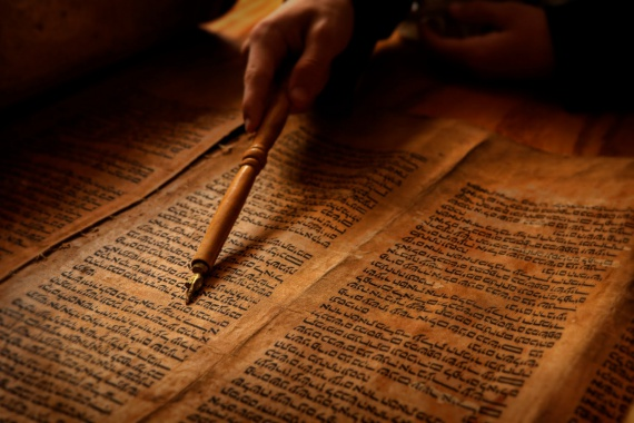 Treasures in the Holy Bible